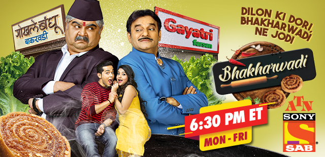 bhakharwadi atn sab tv main