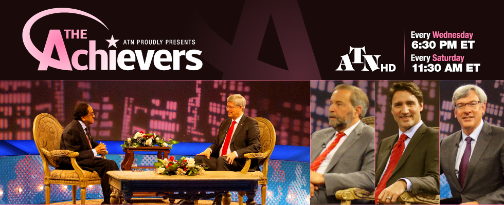 the achievers atn hd
